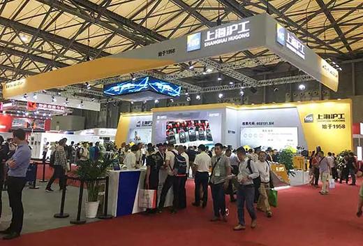 2019年北京·埃森焊接与切割展览会篮球现金下注展位现场